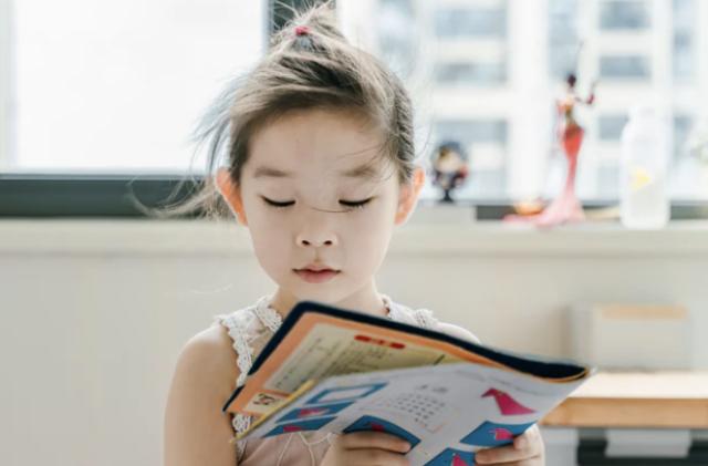 小孩学中文